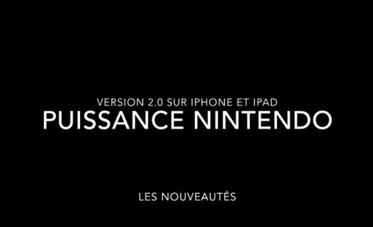 Puissance Nintendo se met à jour…